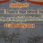 HBB in Thailand 2014